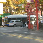 New Trolley Bus